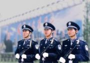 贵阳保安服务公司