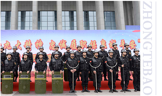 贵州保安公司加盟